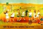 ייחודם של חגי ישראל